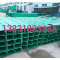 天津唐山电缆线槽玻璃钢电缆线槽生产厂家鑫海顺