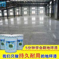 环氧水磨石地坪 彩色水磨石地板 环氧耐磨水磨石地板 水泥地面