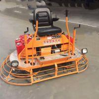 升级款座驾抹光机 双磨盘混凝土收光机 24马力高效率