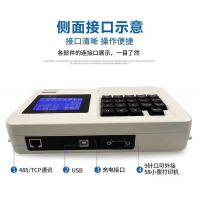 云卡通科技YK620MGP食堂刷卡机