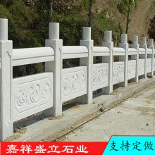 厂家定做石雕栏板 汉白玉栏杆寺院大理石寺庙石材 围栏 河道护栏