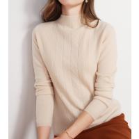 江苏扬州批发市场厂家低价大量批发时尚韩版毛衣批发尾货大量