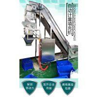 豆芽包装机 生产豆芽视频图片食品包装