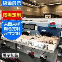 蓝牙音箱产品体验台工厂定制|东莞锦瀚展示开发智能电子亚克力展示拖台