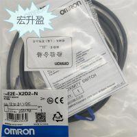 专业OMRON/欧姆龙E2EQ-X3D1-M1GJ 1M传感器交流两线全场***低