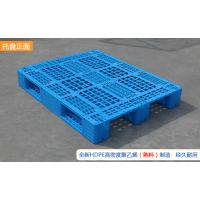 塑料托盘叉车卡板货物栈板防潮板仓库垫板垫仓板网格川字