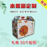 洛阳纸箱厂,洛阳彩箱彩盒厂,洛阳哪里可以定做纸箱,洛阳特产包装厂,洛阳瓦楞纸箱厂