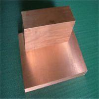 国标QAl9-4铝青铜中厚板硬度、东莞QAl9-4铝青铜棒