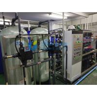 二类医疗器械纯化水设备 洁峰厂家直销 售后完善