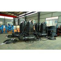 KSQ潜水耐磨渣浆泵 电动快速抽砂泵 沉沙池排沙泵