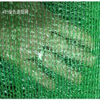 绿色盖土网 三针盖土网 遮阳网