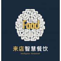 餐饮营销策略-来店-餐饮营销