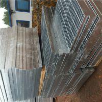 厂家直销Q235喷漆平台钢格板 楼梯踏步 喷漆沟盖板