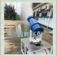 JH-S60锦辉环保远程射雾降温除尘雾炮机如何联系