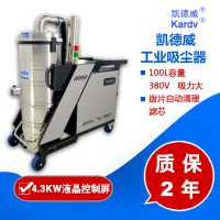 造船飞机汽车业灰尘吸尘器 凯德威工业吸尘器SK-750