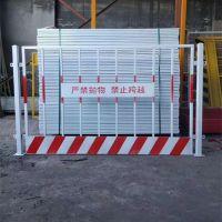 建筑工地护栏基坑临边防护栏红白竖管格栅式防护栏