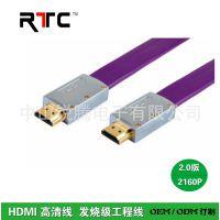 HDMI高清线2.0版 HDMI 数字支持4k 质量超好 纯铜材料制作