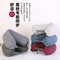 无印良品泡沫u型枕粒子护颈枕汽车颈部靠枕u形脖子旅行枕飞机枕