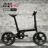 16寸成人电动自行车迷你型折叠式电动车锂电车电单车