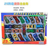 小汽车玩具套装合金铁皮小车模型小铁车小轿车迷你型赛车模