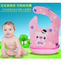 柔软硅胶宝宝吃饭围兜小孩防水立体食饭兜儿童围嘴婴儿口水兜防漏