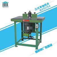 木工机械设备MX5115A立式单轴铣床 小型木工铣床 鑫桦桦机械