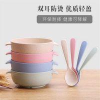 热卖小麦秸秆儿童米饭碗可降解迷你碗勺套装餐具带小把手礼品跨境