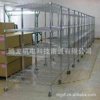 厂家供应 不锈钢千层凉架 不锈钢置物器材批发 可定制