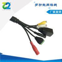 多功能摄像机网络线 安防监控音视频复位网络线  连接线厂家直销