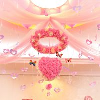 装饰喜字对联婚房装饰婚房装饰用品3d墙浪漫用品婚房装饰卧室结婚