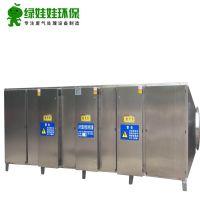 UV光氧催化等离子废气净化器高浓度除臭专用设备