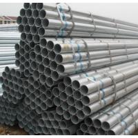 dn50刷漆镀锌管单价_2寸加厚镀锌钢管加工_哪家比较好