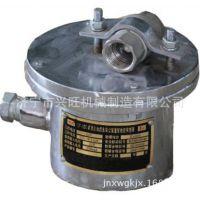 厂家供应矿用DFB20/7隔爆型电动球阀,一寸隔爆型电动球阀
