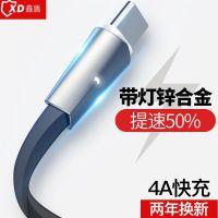 JSHType-c数据线5小米5s手机tpc华为P9快充P10荣耀8v9乐视1s2充电