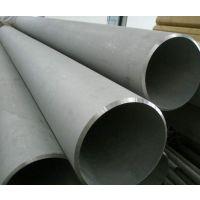 供应市北区304L不锈钢厚壁管耐高温管材太钢集团山东骏钢泓