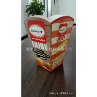 厂家直爆米花盒 鸡米花折叠纸盒 方形爆米花桶 一性食品包装纸杯