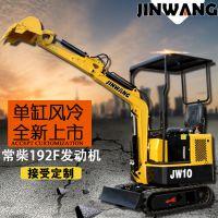 小型挖掘机生产厂家 挖机视频表演视频 金旺果园挖土机