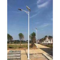 户外照明30瓦太阳能路灯,新农村6米智能锂电池太阳能路灯