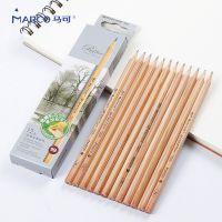 马可文具7001素描铅笔HB/2B书写原木铅笔初学者美术用品绘图铅笔