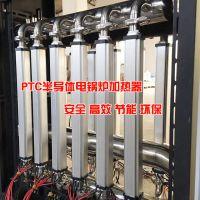 新疆半导体电锅炉水电分离加热器 10KW PTC电采暖炉加热管 恒嵘科技