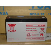 北海汤浅电池 YUASA 6V10Ah电池 童车电瓶 仪器设备专用