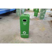 加油站 加气站电池回收桶 垃圾箱 垃圾桶 环卫垃圾箱定制