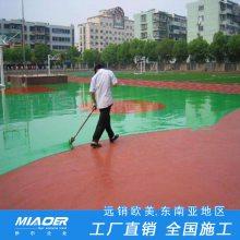 延平羽毛球场塑胶地面标准