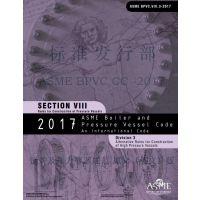 原版进口ASME规范ASME BPVC-VIII 2019 压力容器 英文版