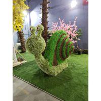 定制各种仿真造型,真植物园林景观雕塑,质量好,报价合理