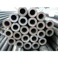 青岛Q345D大口径无缝钢管价格 194*45低温无缝钢管现货出售