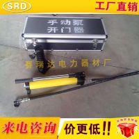 液压扩张器法兰分离器消防破拆器手动扩张分离工具破门器开门器