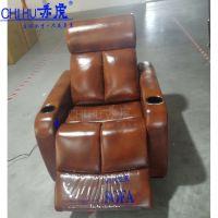 赤虎生产多功能电动单人位沙发,现代风格热销牛皮点播影院沙发
