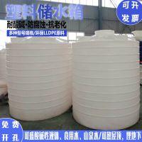 南昌储水桶|15吨塑料水桶多少钱一个|太阳能水箱多少钱