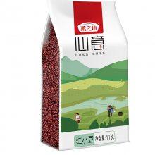 红豆 农家红豆批发 东北红豆 红豆汤 低温烘焙红豆